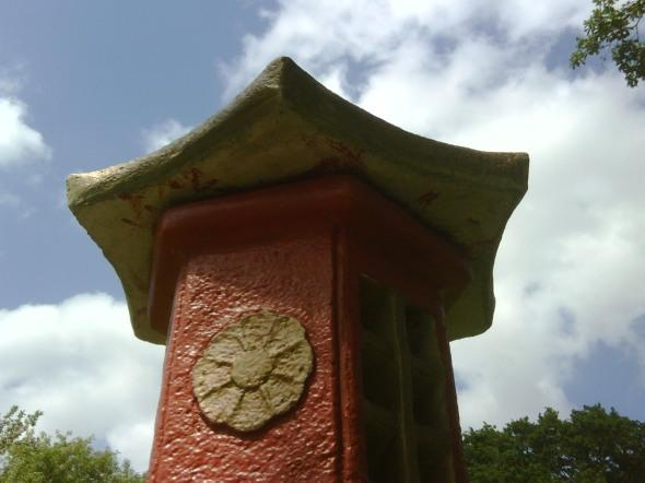 Remembering Japan